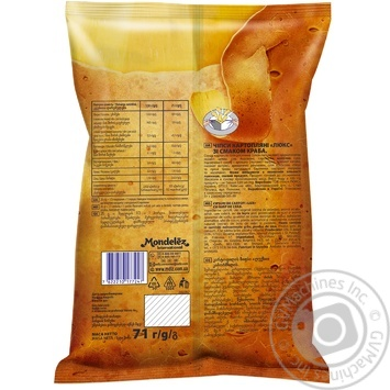 Lux chips crab 71g - buy, prices for Novus - image 2