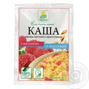 Tera instant oatmeal with raspberry and cream 38g