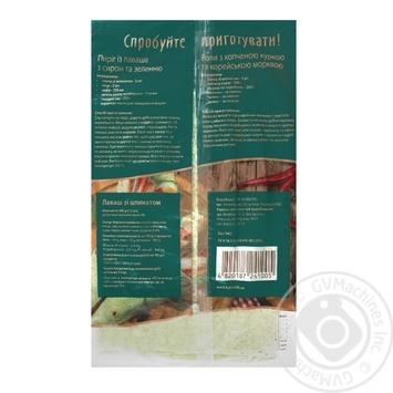 Лаваш Київхліб зі шпинатом 3шт 200г - купити, ціни на Фуршет - фото 2