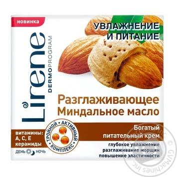 Крем для обличчя Lirene зволоження та живлення Олія мигдалю розгладжуючий живільний 50мл - купить, цены на Novus - фото 1