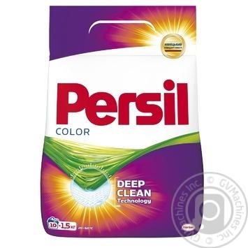 Пральний порошок Persil автомат колор експерт 1,5кг