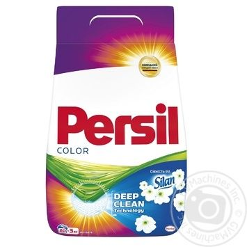 Persil Color Silan Freshness 3kg