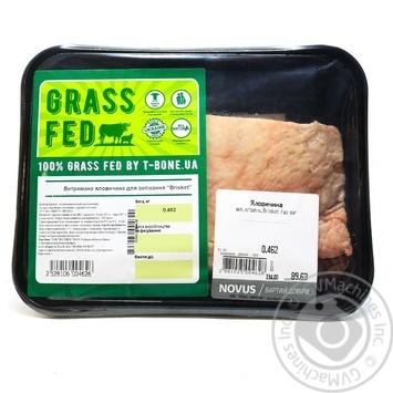 Говядина выдержанная T-Bone Brisket для запекания охлажденнная - купить, цены на Novus - фото 1