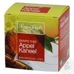 Чай Simone Levelt яблоко с корицей фруктовый 10шт*1.7г