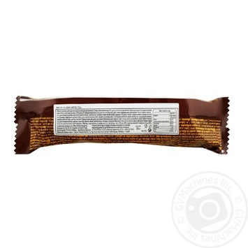 Ulker Albeni cookies with caramel and nougat in milk chocolate with biscuit crumbs 72g - buy, prices for Novus - image 2
