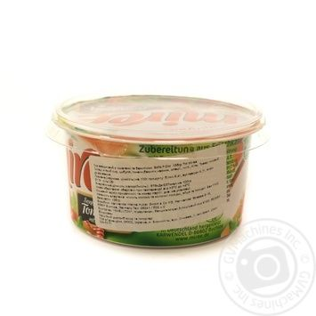 Сыр Miree сливочный томат с базиликом 64% 150г - купить, цены на Novus - фото 2