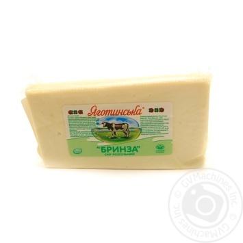 Сир розсільний 45% Бринза Яготин в/у ваг