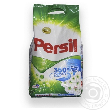 Powder detergent Persil Expert for washing 6000g