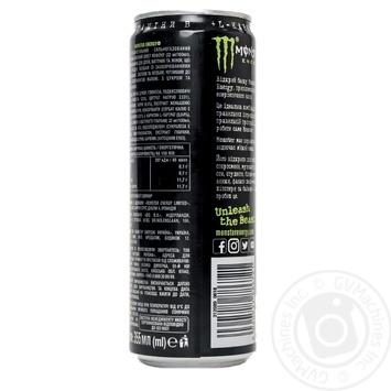 Напиток энергетический Monster Energy безалкогольный 355мл - купить, цены на Novus - фото 2