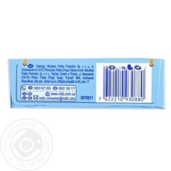 Тістечко бісквітне Барні смак горіх та шоколад 150г - купити, ціни на Novus - фото 3