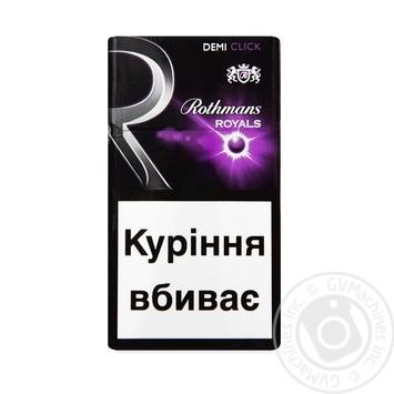 Сигареты Rothmans Royals Demi Click Purple - купить, цены на Фуршет - фото 2
