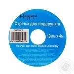 Happycom Decorative Ribbon Metalic 19mm*4m assortment - buy, prices for Auchan - photo 7