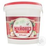 Avis mayonnaise 61% 920g