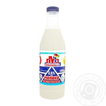 Молоко Гормолзавод №1 пастеризованное 2,6% 1кг