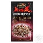 Spices Pepper mix ground 15g