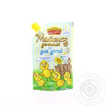 Майонез Щедро Домашний для детей 67% 190г