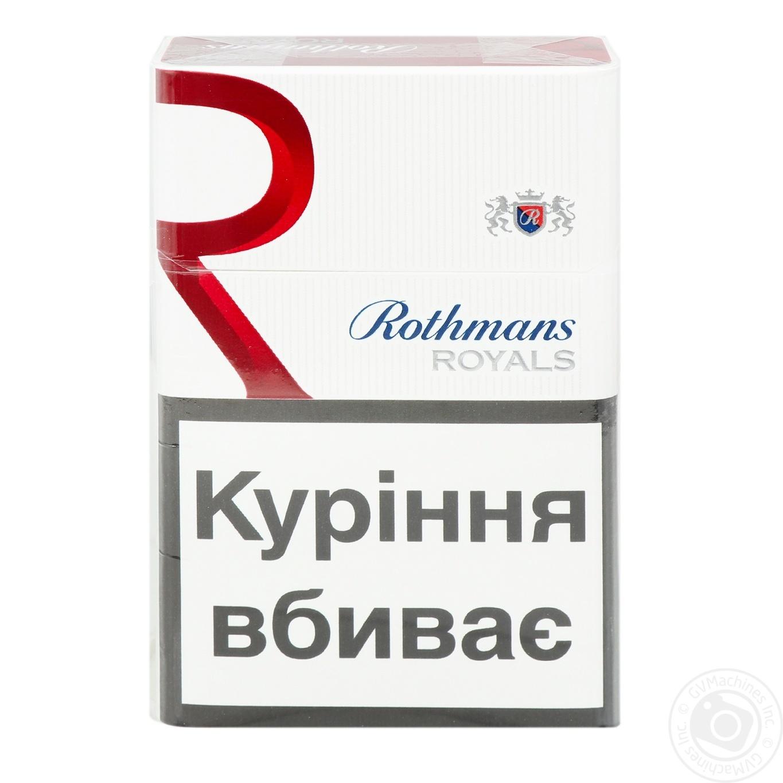 купить сигареты ротманс роялс в интернет магазине с доставкой