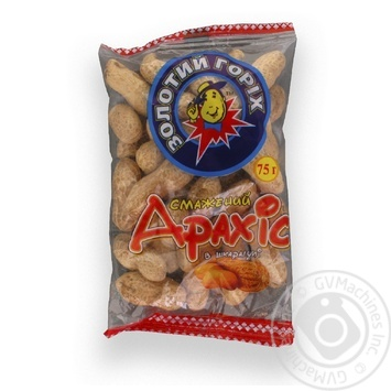 Арахис Золотой орех жареный в скорлупе 75г