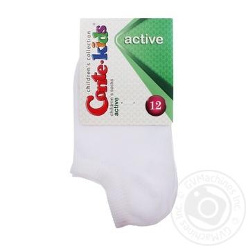 Conte-Kids Active White Cotton Ultrashort Children's Socks Size 12