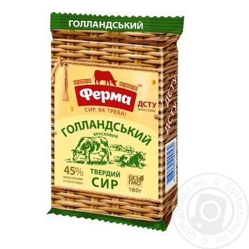 Сыр Ферма Голландский Брусковый твердый 45% 180г - купить, цены на МегаМаркет - фото 1
