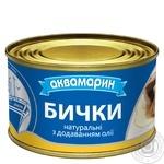 Бычки Аквамарин в масле 240г Украина