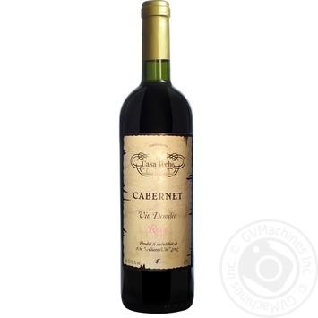Вино Casa Veche Cabernet красное полусухое 10-12% 0,75л