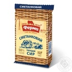 Ferma Smetankoviy Hard Cheese 50% 180g
