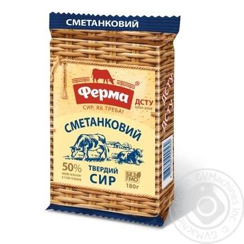 Сир Ферма Сметанковий твердий 50% 180г