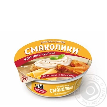 Tulchynka with taste of cheese and smoked chicken for sandwich paste 55% 90g