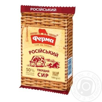 Ferma Russian Hard Cheese 50% 180g - buy, prices for Novus - image 2