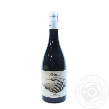 Wine red dry 14% 750ml