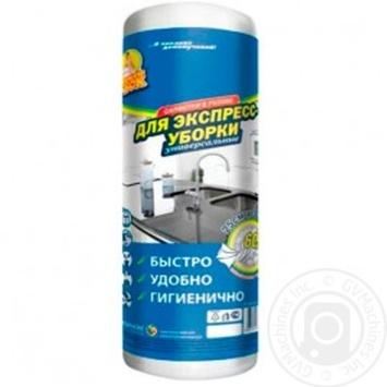 Серветки Фрекен Бок для експрес прибирання в рулоні 60шт х15 - купить, цены на МегаМаркет - фото 1