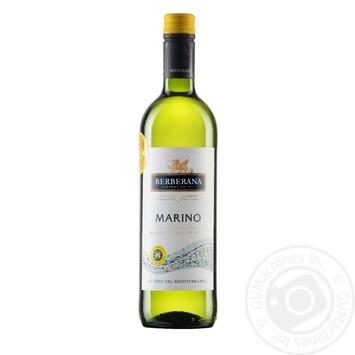 Вино Berberana Marino White Dry 11,5% 0,75л