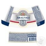Пиво Балтика №0 светлое безалкогольное 0,5% 0,5л - купить, цены на Метро - фото 2