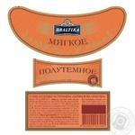Пиво Балтика М'яке напівтемне пастеризоване 4,4% 0,44л - купити, ціни на Метро - фото 2