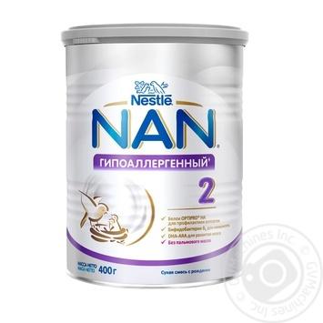 Смесь молочная Нестле Нан 2 Гипоаллергенный сухая для детей с 6 месяцев 400г - купить, цены на Ашан - фото 1
