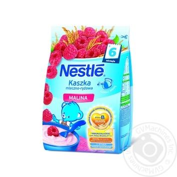Каша молочна рисова Nestle з малиною 230г