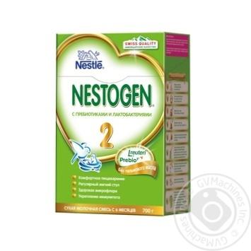Суміш молочна Нестле Нестожен 2 суха з пребіотиками для дітей з 6 місяців 2х350г