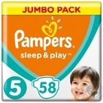 Подгузники Pampers Sleep & Play 5 Junior 11-16кг 58шт - купить, цены на Метро - фото 1