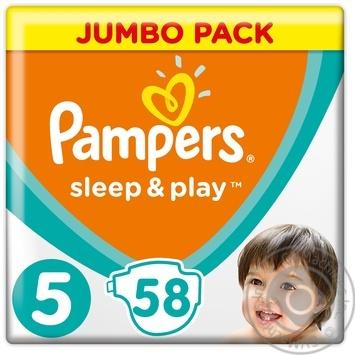 Подгузники Pampers Sleep & Play 5 Junior 11-16кг 58шт - купить, цены на Фуршет - фото 1