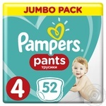 Pampers Pants 4 Maxi 9-15kg 52pcs - buy, prices for Furshet - image 1