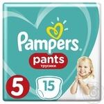 Підгузки-трусики Pampers Pants 5 Junior 12-17кг 15шт - купити, ціни на Novus - фото 1