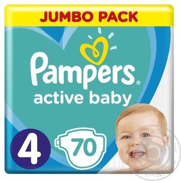 Подгузники Pampers Jumbo Maxi 4 9-14кг 70шт - купить, цены на Фуршет - фото 1