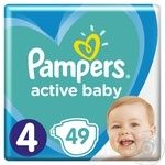 Pampers Active Maxi 4 Diapers 9-14kg 49pcs - buy, prices for MegaMarket - image 1