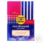 Сыр Пирятин Русский Классический нарезанный 50% 150г