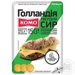 Hard cheese Komo Hollandia sliced 45% 150g