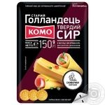 Komo Staryi Hollandec Sliced Hard Cheese 45% 150g