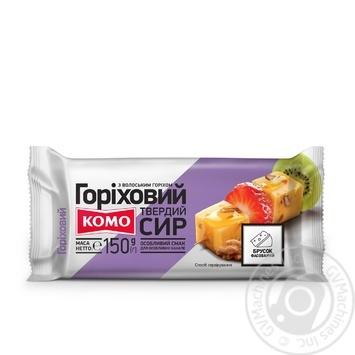 Сыр Комо 50% 150г Украина