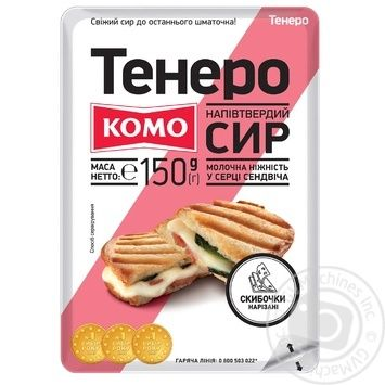 Komo Tenero Cheese slice 50% 150g - buy, prices for Auchan - image 1