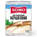 Сир плавлений Комо Вершковий 55% 90г